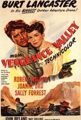 Постер фильма Долина мести (1951)