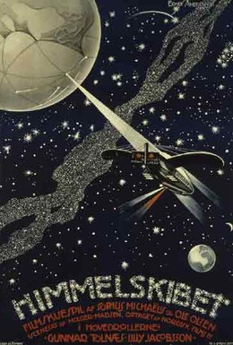Постер фильма Путешествие на Марс (1918)