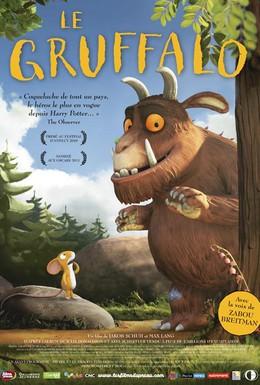Постер фильма Груффало (2009)