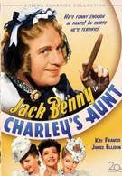 Тетка Чарлея (1941)