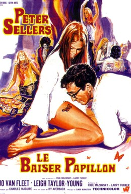 Постер фильма Я люблю тебя, Элис Б. Токлас! (1968)