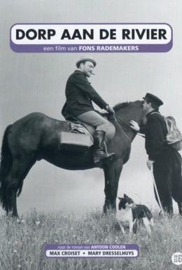 Постер фильма Деревня у реки (1958)