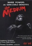Медиум (1951)