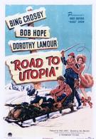 Дорога в Утопию (1945)