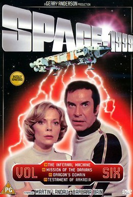 Постер фильма Космос: 1999 (1975)