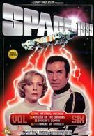 Космос: 1999 (1975)