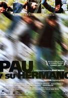 Пау и его брат (2001)