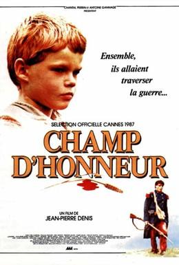 Постер фильма Поле чести (1987)
