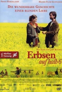 Постер фильма Горошек на полшестого (2004)