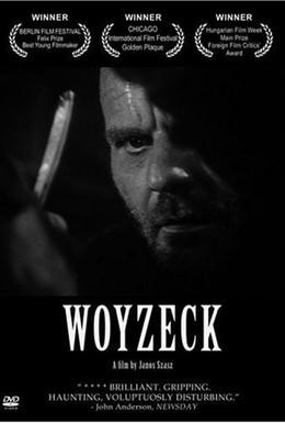 Постер фильма Войцек (1994)