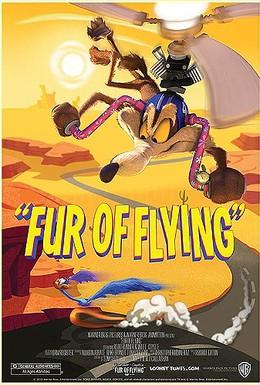 Постер фильма Луни Тюнз: Летающие меха (2010)