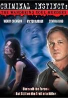 Инстинкт криминалиста: Холодящие кровь убийства (2001)
