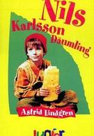 Крошка Нильс Карлсон (1990)