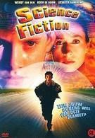 Фантастический выдумщик (2002)