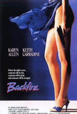 Постер фильма Ответный огонь (1988)