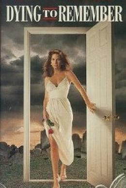 Постер фильма Смертельные воспоминания (1993)
