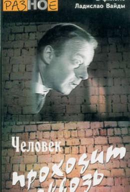 Постер фильма Человек проходит сквозь стену (1959)