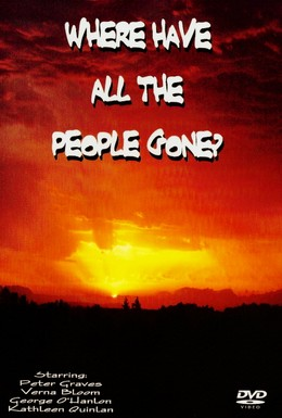 Постер фильма Куда исчезли все люди? (1974)