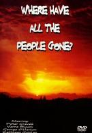 Куда исчезли все люди? (1974)