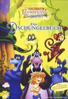 Книга Джунглей (1990)