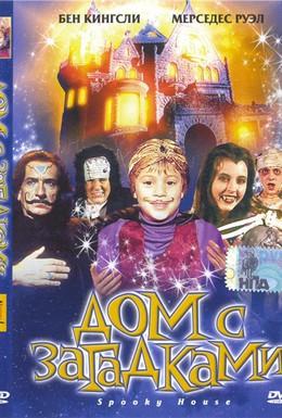 Постер фильма Дом с привидениями (2002)
