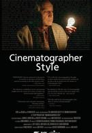 Стиль кинооператора (2006)