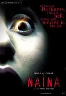 Наина (2005)
