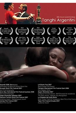 Постер фильма Аргентинское танго (2006)