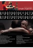 Аргентинское танго (2006)