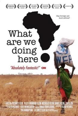 Постер фильма Зачем мы в Африке? (2008)