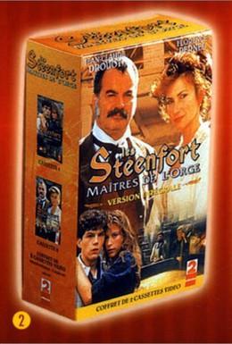 Постер фильма Стенфорты, хозяева ячменя (1996)