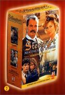 Стенфорты, хозяева ячменя (1996)
