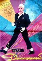 Диск-жокей (1987)