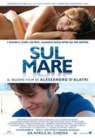 У моря (2010)