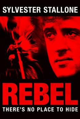 Постер фильма Негде скрыться (1970)