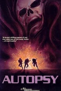 Постер фильма Вскрытие (1973)