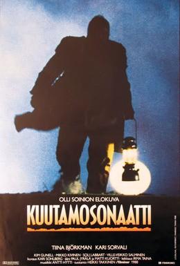 Постер фильма Лунная соната (1988)