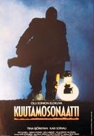 Лунная соната (1988)