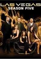 Лас Вегас (2003)
