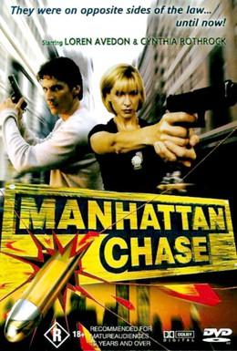 Постер фильма Погоня в Манхеттене (2000)