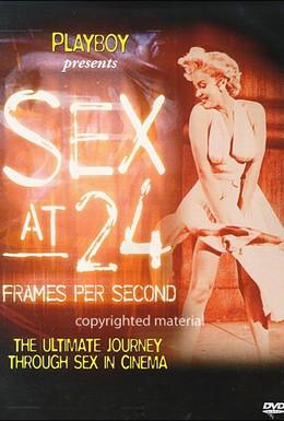 Постер фильма Секс 24 кадра в секунду (2003)