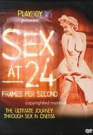 Секс 24 кадра в секунду (2003)