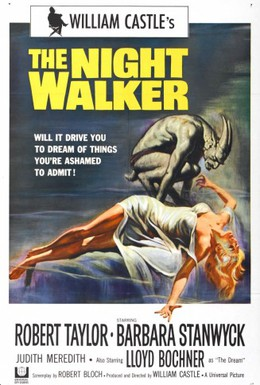 Постер фильма Приходящий по ночам (1964)