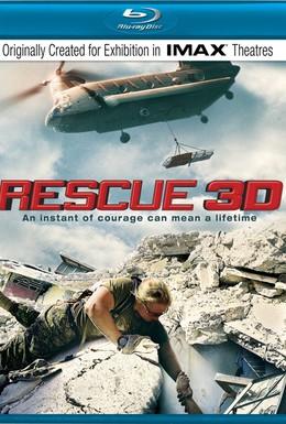 Постер фильма Спасатели 3D (2011)
