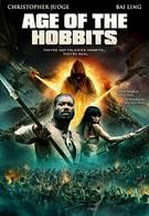 Век хоббитов (2012)
