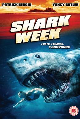 Постер фильма Неделя акул (2012)