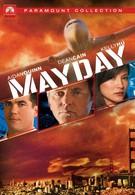 Сигнал бедствия (2005)