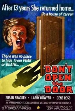 Постер фильма Не открывай дверь (1974)
