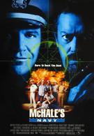 Флот МакХэйла (1997)