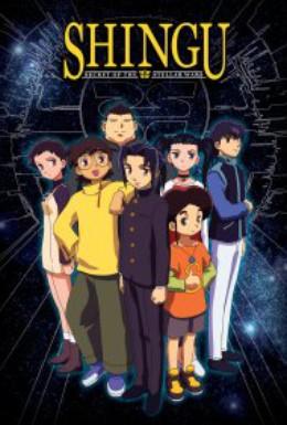 Постер фильма Летопись войн в школе Мурё (2001)